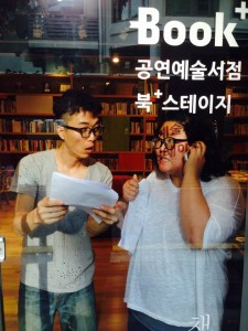 Scripted at AND Theatre in Korea